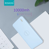 ROMOSS ROMOSS PB10 ultra-thin compact portable power bank 10000mAh mobile phone mobile power polymer battery cell for Apple, Huawei, Xiaomi blue