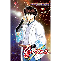 Gintama - Tập 74: Tạm Biệt