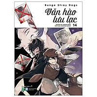 Văn Hào Lưu Lạc - Tập 14 (Tái Bản 2021)