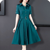 Đầm Xòe Nữ Công Sở Kiểu Đầm Xòe Cổ Sơ Mi Phối Nút - THỜI TRANG CÔNG SỞ NỮ ROMI 3306 - XANH LÁ ĐẬM - L 50-55KG