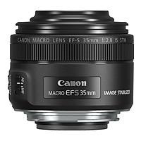 Lens Canon EF-S 35mm f/2.8 Macro IS STM - Hàng Chính Hãng