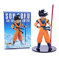 Mô Hình Son Goku The 20th Film Limited Cao 27cm