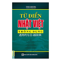 Từ Điển Nhật Việt Thông Dụng