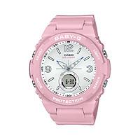 Đồng hồ nữ dây nhựa Casio Baby-G chính hãng BGA-260SC-4ADR