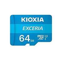 Thẻ nhớ 64GB Micro SDHC Exceria UHS-1 C10 100MB/s Kioxia (Không có Adapter) - Hàng Chính Hãng
