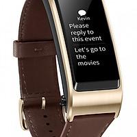 Vòng đeo tay kiêm tai nghe Bluetooth Huawei TalkBand B5 - Vàng  Nâu - Hàng Nhập Khẩu