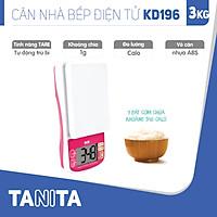 Cân điện tử nhà bếp TANITA KD196 (Chính hãng Nhật Bản), Cân thức ăn 3kg, Cân thực phẩm 3kg, Cân nhà bếp 3kg, Cân Nhật, Cân trọng lượng, Cân chính hãng, Cân thực phẩm, Cân thức ăn, Cân tiểu ly điện tử, Cân chính xác, Cân làm bánh