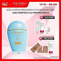 Sữa chống nắng dành cho da nhạy cảm Shiseido GSC Perfect UV Protector S 50ml