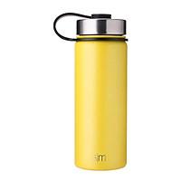Bình nước giữ nhiệt cao cấp Simple|modern - 540ml