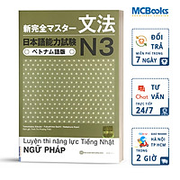 Luyện thi năng lực Tiếng Nhật Ngữ pháp N3 Phiên bản mới Học app Online, sổ tay MH