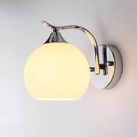 Đèn trang trí nội thất - đèn gắn tường - đèn cầu thang cao cấp BETA004