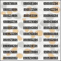 Sim 10 số đẹp Mobifone 4G - gói  data cực khủng -Hàng chính hãng