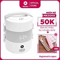 Hộp hâm nóng thức ăn Mishio MK182 inox 304 - Hàng chính hãng