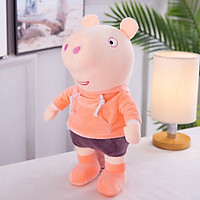 Gấu Bông Heo Peppa Pig ICHIGO Áo Cam 40cm Quà Tặng Siêu Hot