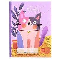 Bộ 5 Vở Class Friendly Animal 5 Ôly Vuông (96 Trang) - 0420 - Hình Mèo