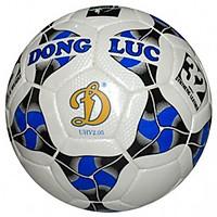 Bóng Đá Động Lực Fifa Quality UHV 2.05 Số 5