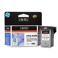 Hộp Mực Elite (Value) E PG-830 (Cho Canon PIXMA IP1180/1880/2580/1980/MX308/318/MP198)