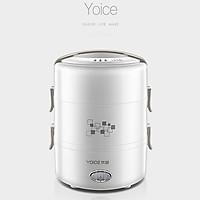 Hộp cơm điện hâm nóng Yoice, 3 khay inox 304 cao cấp , nấu được cơm canh - Hàng chính hãng