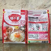 Bột Ngọt Ajinomoto 400g hàng nội địa Nhật