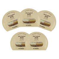 Combo 5 gói Mặt nạ lá nguyên khối cao cấp dưỡng da giúp nâng cơ, chống lão hóa Banobagi Vita Cocktail Age Foil Mask - Intensive Lifting 30ml x5
