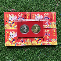 Combo 5 cặp xu  hình con chuột ĐL quà tặng đáo năm Canh Tý 2020- TMT COLLECTION -MS 343