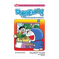 Doraemon - Chú Mèo Máy Đến Từ Tương Lai Tập 36 (Tái Bản 2019)