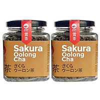 Bộ Trà Olong Sakura 02 hũ, mỗi hũ 100g - The Kaffeine