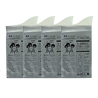 4x Disposable Urine Bag Child Adult Unisex Toilet Outdoor Travel Emergency