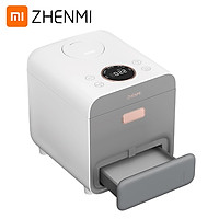 Xiaomi Youpin Zhenmi Rice Cooker X2 Food Steamer Multi Cooker  Grain Steamer Housewares with 3L Capacity Removable