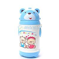 Bình giữ nhiệt hình gấu con có kèm dây đeo cho trẻ em 450 ml_BN31