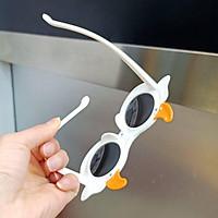 Children's sunglasses、 Children's sunglasses baby sunglasses cute cows styling silicone glasses boys girls polarized mirror anti-UV