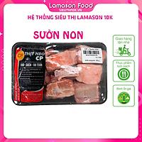 [Chỉ giao HN] Sườn non tươi CP Foods 300gr/khay