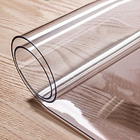 Khăn trải bàn PVC dẻo, màu trắng trong suốt, không thấm nước, dầu, Chống trượt, dùng bàn ăn, bàn khách, tivi kích thước 80cmx120cm, dày 1.5mm