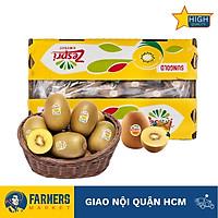 [Chỉ Giao HCM] - Kiwi Vàng New Zealand (0.5Kg) - Kiwi có độ ngọt thanh khi còn cứng trái, và ngọt đậm hơn khi trái bắt đầu chín.