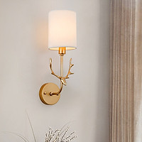 Đèn tường RISENTI trang trí nội thất hiện đại - kém bóng LED chuyên dụng.