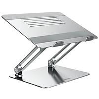 Giá đỡ tản nhiệt Macbook Laptop hiệu Nillkin ProDesk Adjustable Laptop Stand (Laptop 9 inch đến 17 inch giúp tản nhiệt, thiết kế nhôm nguyên khối chống mỏi cổ khi làm việc) Max12 - hàng chính hãng