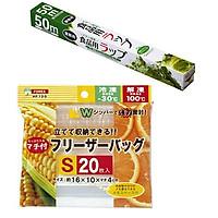 Combo 01 cuộn Màng bọc thực phẩm Pearl Metal 30cmx50m + 01 Set túi Zip bảo quản thực phẩm - Nội địa Nhật Bản