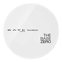 Kem nền Kate- Cream Fit Foudation 02