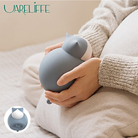 Uareliffe Silicone Hot Water Bottles Hand Warmer Cooler Heater Reusable Heating/Cooling Muscle Injury Ice Compress Tool Portable Hot Water Bag Cartoon cats Girls Birthday Gift