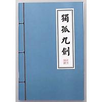 Set 5 số tay ghi chép A5 cổ thư dạng sách bí kíp võ công có dòng kẻ (Càn khôn đại na di, Cửu âm chân kinh, Lục mạch thần kiếm,...)