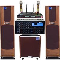 Bộ dàn karaoke và nghe nhạc MP - 206 CAO CẤP (Hàng chính hãng)