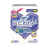 Băng Vệ Sinh Siêu Mềm Mỏng Sofy Skin Comfort Ultra Thin 29cm Có Cánh Gói 08 miếng-1803
