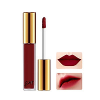 Combo Elegant Woman - Son Kem 12 Sweet Boss và Pen Eyeliner 01 tặng Highlighter và Gương
