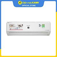 Máy lạnh Sharp Inverter 1 HP AH-XP10YMW - Hàng Chính Hãng (Giao Hàng Toàn Quốc)