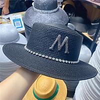 Hat Người Phụ Nữ Mùa Hè Mũ Rơm Pha Lê Tôn Tạo Chữ Lớn Rộng Vành Đi Biển Nón Gấp Gọn Chống Tia UV Nón
