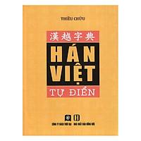 Hán Việt Tự Điển