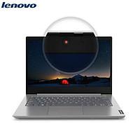 LapTop Lenovo ThinkBook 14 IML 20RV00B6VN | Intel Core i3 _ 10110U | 4GB | 256GB SSD PCIe | VGA INTEL | 14'' Full HD | FreeDos | Hàng Chính Hãng