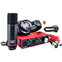 Focusrite Scarlett 2i2 Studio Gen 3 Sound Card Âm Thanh Hàng Chính Hãng - Focus USB Audio Interface SoundCard (3rd Gen3) - Kèm Móng Gẩy DreamMaker