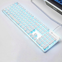 Bàn Phím LED LANGTU L1 White - hàng nhập khẩu