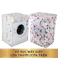Vỏ Bọc Máy Giặt (Cỡ Lớn) Áo Trùm Loại Cửa Trước Cửa Ngang Cửa Trên Cửa Đứng Máy 7kg 8kg 9kg 10kg Chất Dày Dặn Siêu Bền